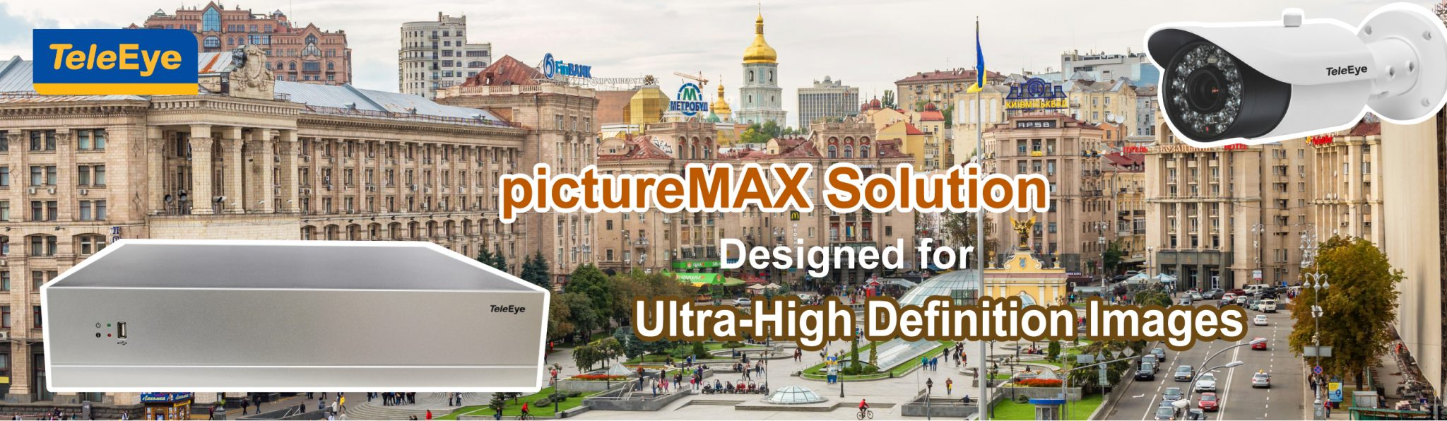 pictureMAX solution compression technology
